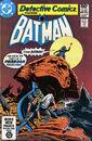 Detective Comics 508.jpg