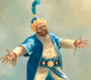 Султан Азада