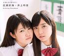Inoue Rei Photobooks