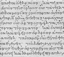 Bill Citrin Faberge/Alfabetul Grec