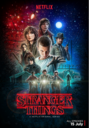 Stranger Things Season 1.png