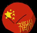 Fuzhouball