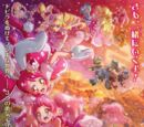 Pretty Cure Dream Stars