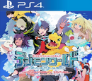 Digimon World -next 0rder- International Edition