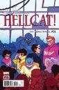 Patsy Walker, A.K.A. Hellcat! Vol 1 14.jpg