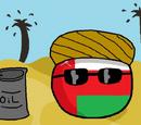 Omanball