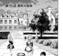 Dainishou (Capítulo 15)