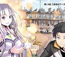 Dainishou (Capítulo 14)