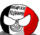 North Kosovoball