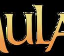 Mulan (World)
