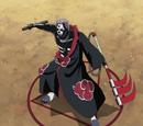 Curse Technique: Death Controlling Possessed Blood