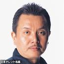 Hideaki Tezuka.png