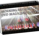 Morning Musume '17 DVD Magazine Vol.90
