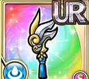 Azure Dragon Piece (Gear)