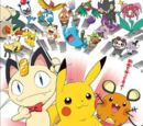 PK028: Pikachu and the Pokémon Music Squad