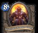 Anubisath Temple Guard (heroic)