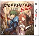 Caja de Fire Emblem Echoes Shadows of Valentia (Japón).png
