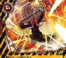 Demon Slay Bloodwind Wall
