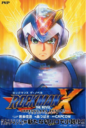 Rockman X The Novel.png