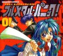Full Metal Panic! (Manga)