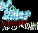 Sky Pretty Cure: Kamon e no ryokō!
