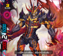 Demonic Battle Demon, Zetta