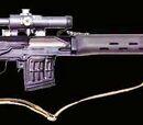Снайперская винтовка системы Петухова (СВСП)