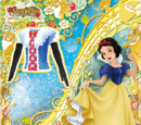 Snow White Shiny Star Coord