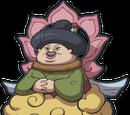 Mamá Aura
