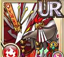 Kagutsuchi, Flame God (Gear)