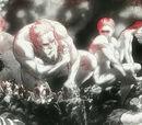 Великая Война Титанов