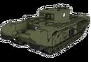 Churchill Mk. VII.png