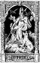 GEHRTS-Odin.jpg