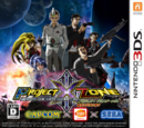 Project X Zone 3: War of Infinite Worlds