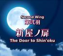 Sekirei: Episodio 02