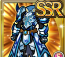 Rarity SSR Body Gear