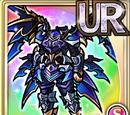 Divine Dragoon Mail (Gear)