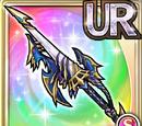 Divine Dragoon Spear (Gear)