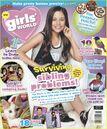 JENNA ORTEGA covers Girls World Magazine (August 2016) by DOGgone it.jpeg