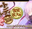 Valentine 2016 Event Re-Run