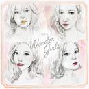 Wonder Girls Draw Me cover art.png