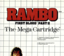 Rambo: First Blood Part II (Master System)