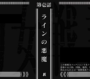 Anime List
