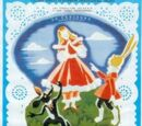 Alice in Wonderland (1949 film)
