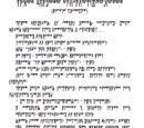 Adygh Language