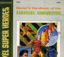 Gamer's Handbook of the Marvel Universe Vol 1 2