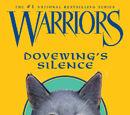 Молчание Голубки