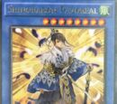 Shinobarón Pavoreal