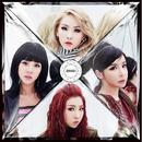 2NE1 Crush Japanese digital cover art.png