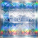 2NE1 1st Mini Album cover art.png